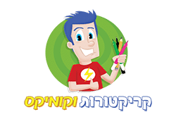 לוגו קריקטורות וקומיקס