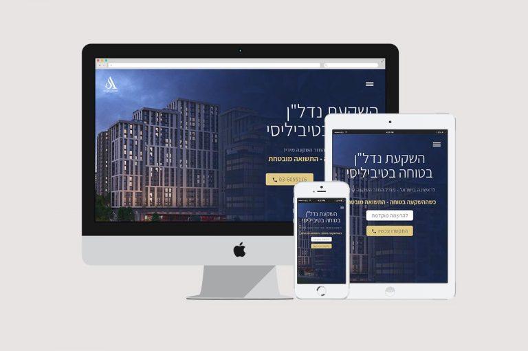בניית אתר תדמיתי/שיווקי עבור פרויקט Archi Isani