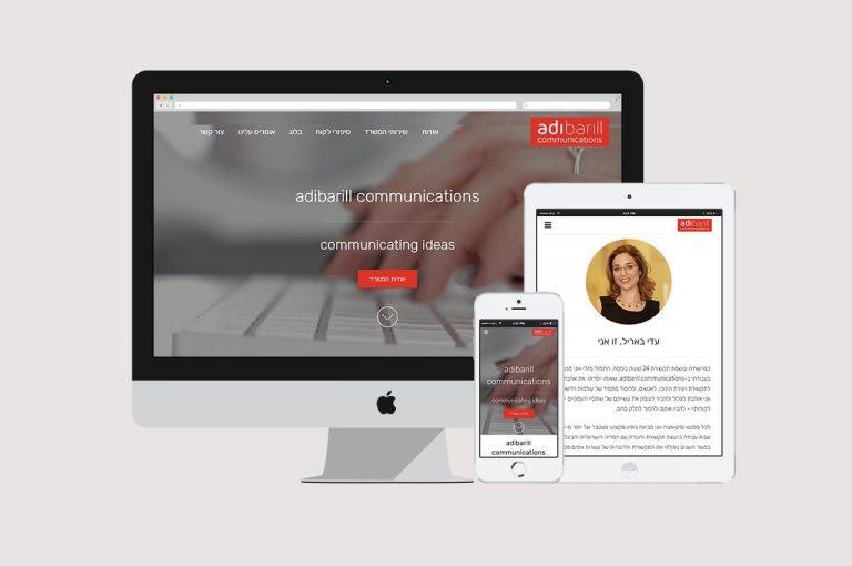 בניית אתר תדמית דו לשוני עבור adibarill communications