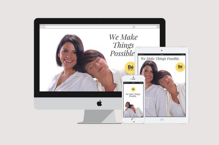 בניית אתר תדמית עבור בהשראה