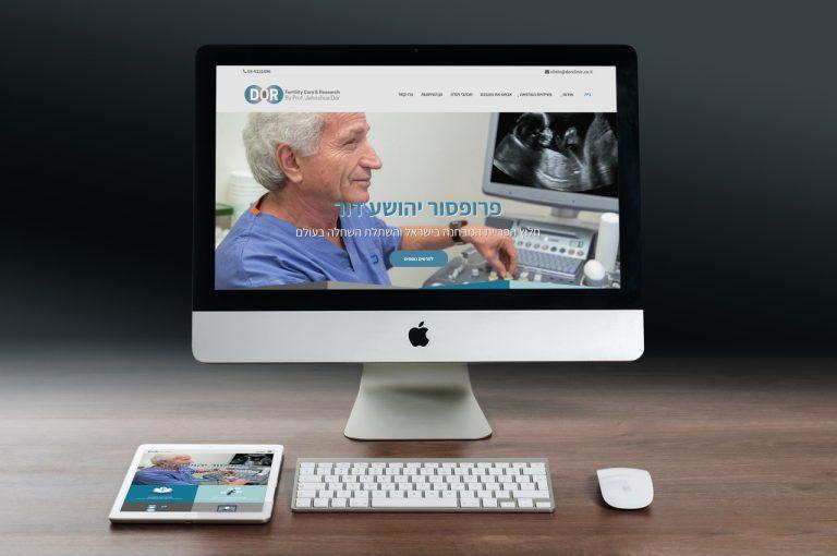 בניית אתר אינטרנט רספונסיבי עבור פרופסור יהושע דור