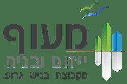 לוגו מעוף ייזום ובניה