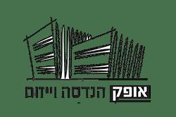 לוגו אופק הנדסה וייזום