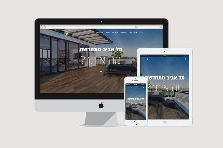 """בניית מיניסייט סינגל פייג' עבור פרויקט נדל""""ן בתל אביב"""