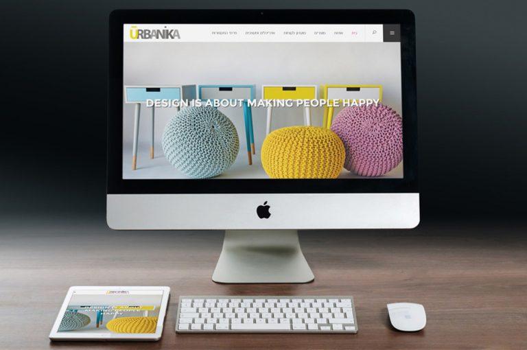 בניית אתר תדמית וקטלוג מוצרים עבור אורבניקה