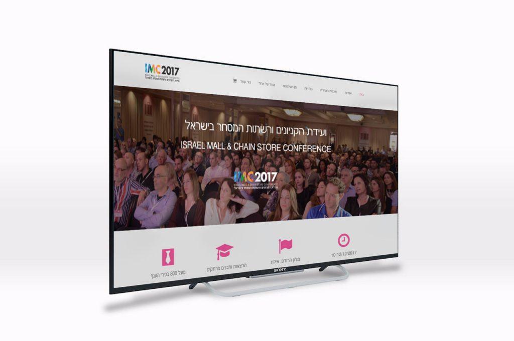 בניית אתר אינטרנט לועידת הקניונים ורשתות המסחר