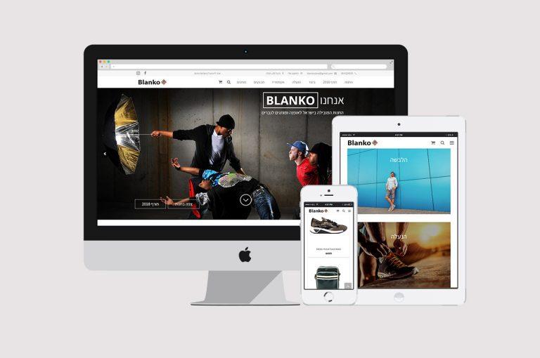 בניית חנות וירטואלית עבור Blanko