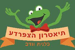 לוגו תיאטרון הצפרדע