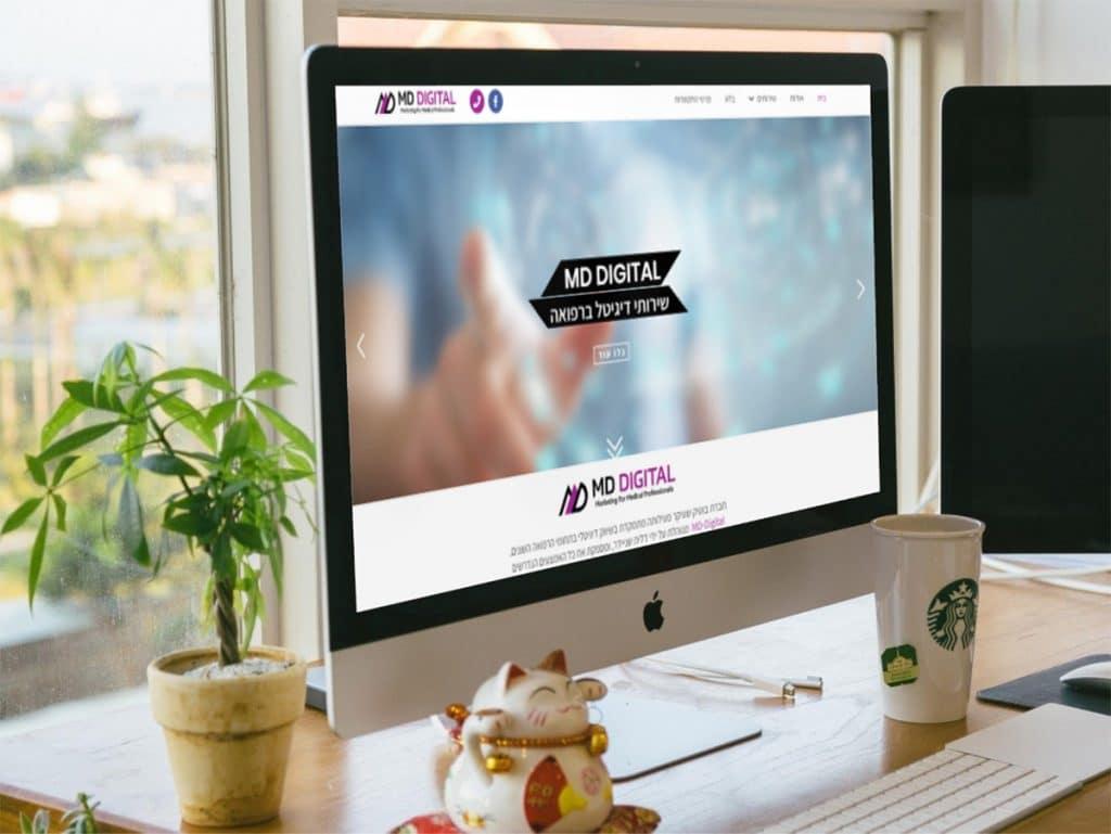 בניית אתר אינטרנט - md digital