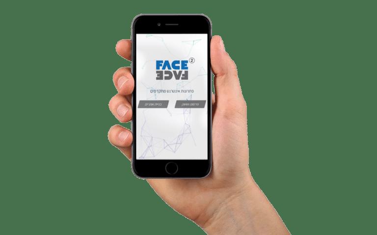 face 2 face - בניית אתרים