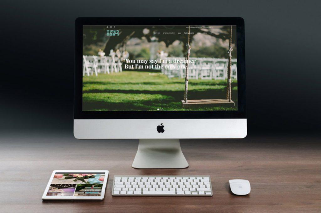 בניית אתר אינטרנט לפשוט חופה