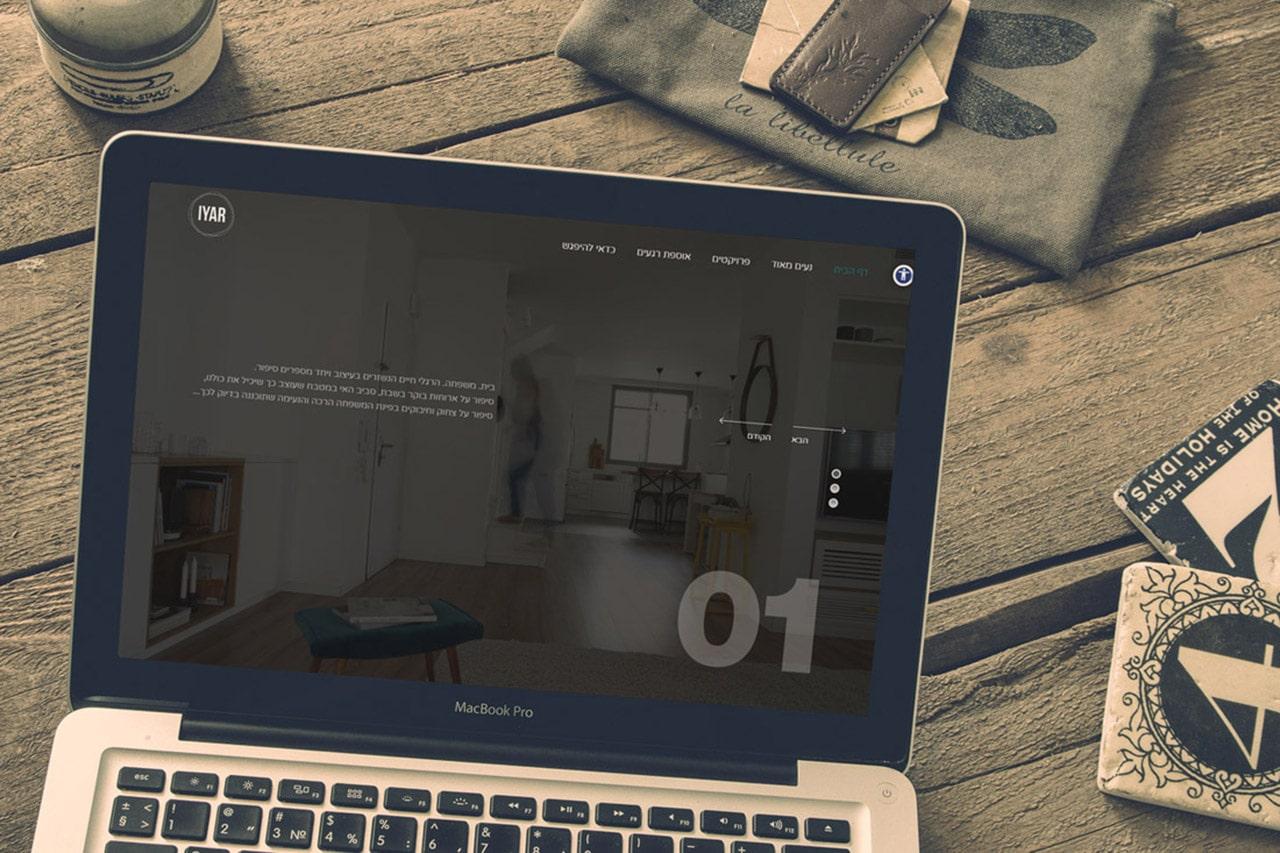 בניית אתר אינטרנט לאייר שפירא