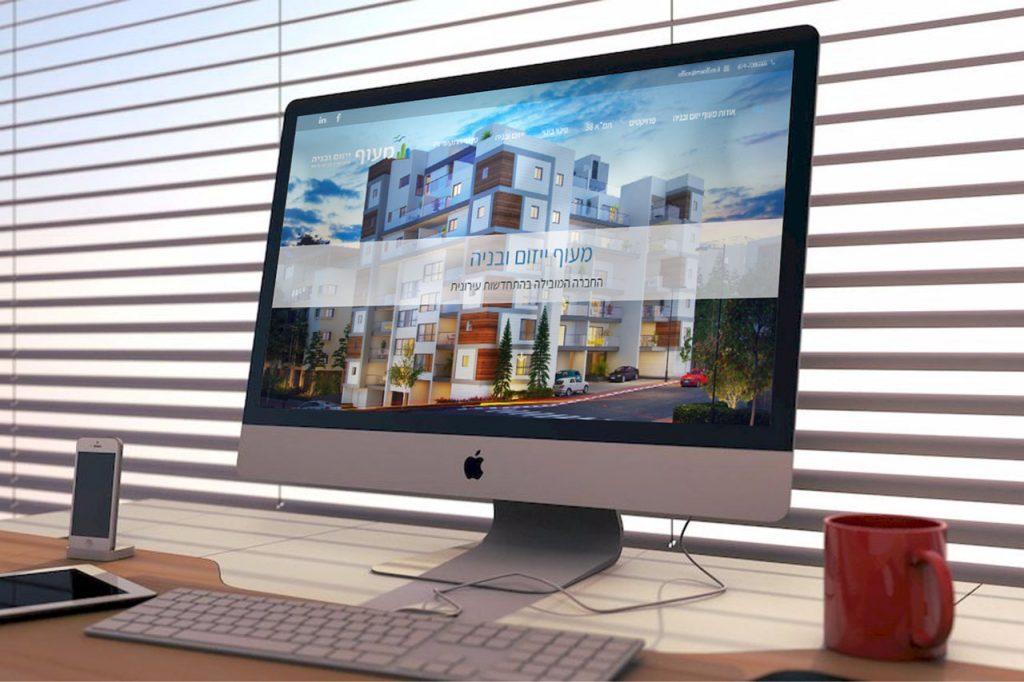 בניית אתר אינטרנט למעוף ייזום ובניה