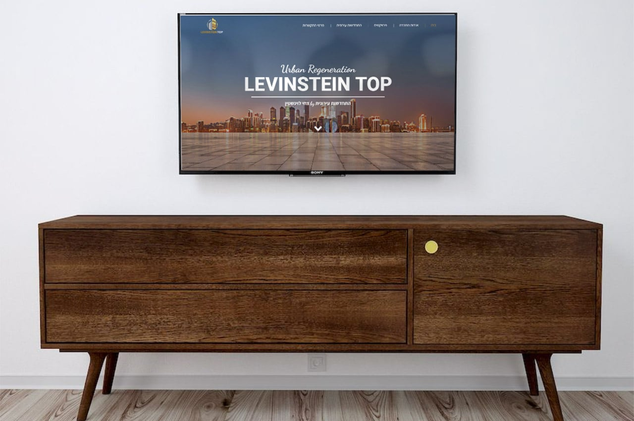 בניית אתר אינטרנט לצחי לוינשטיין