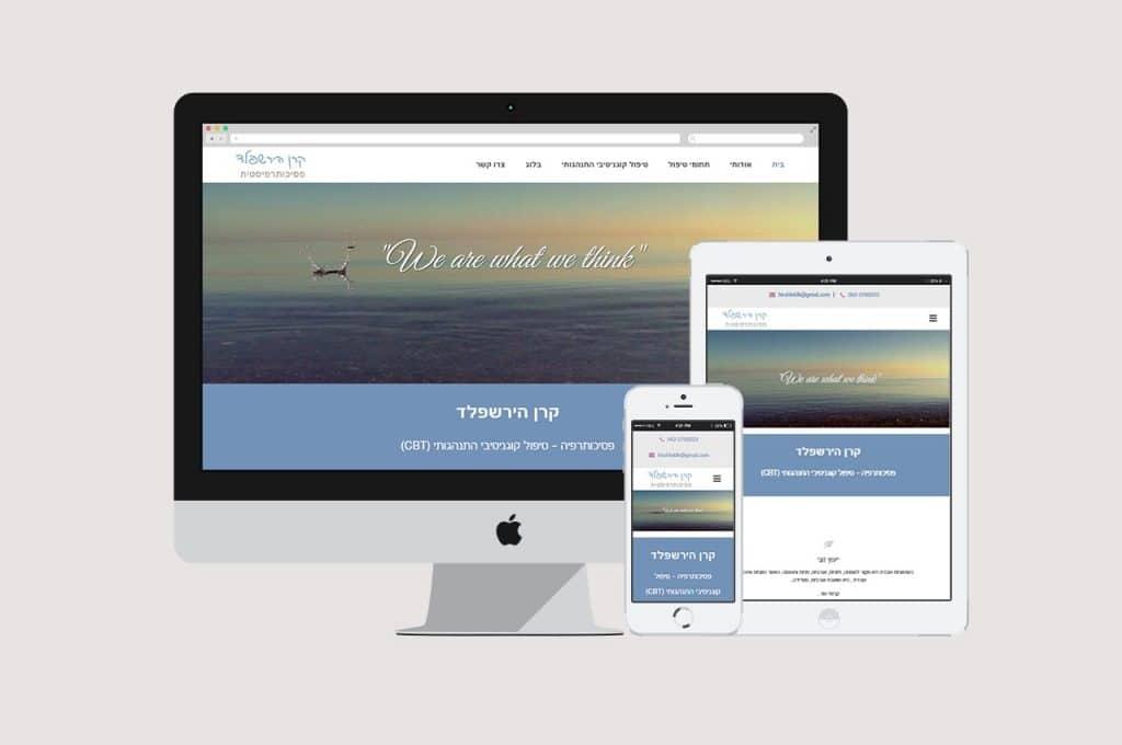 בניית אתר תדמיתי עבור קרן הירשפלד