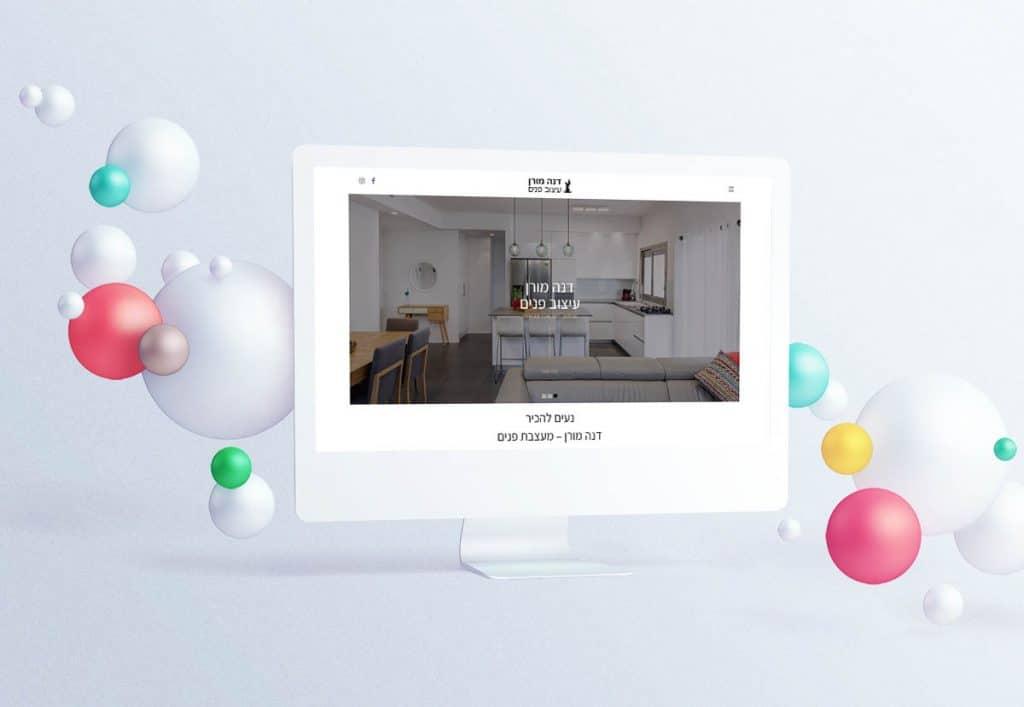 בניית אתר תדמית עבור מעצבת פנים