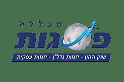 לוגו מכללת פסגות