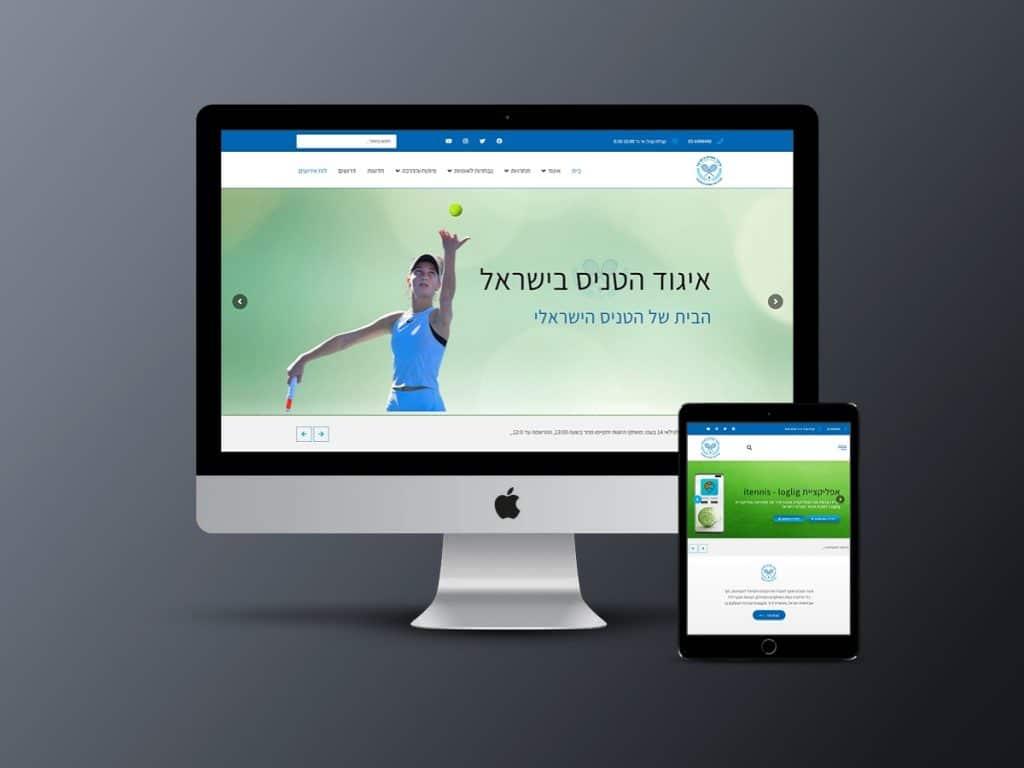 בניית אתר אינטרנט עבור איגוד הטניס בישראל