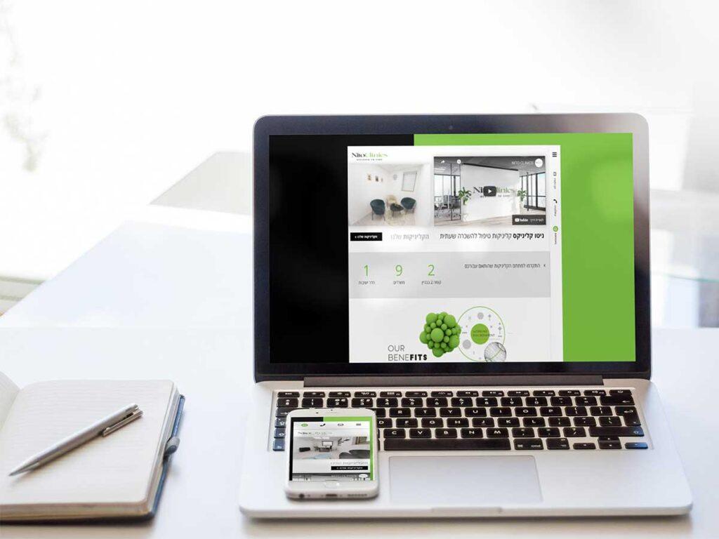 פיתוח חנות וירטואלית להשכרת משרדים
